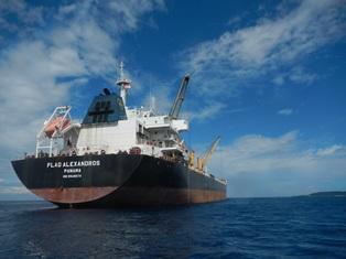MV Flag Alexandros